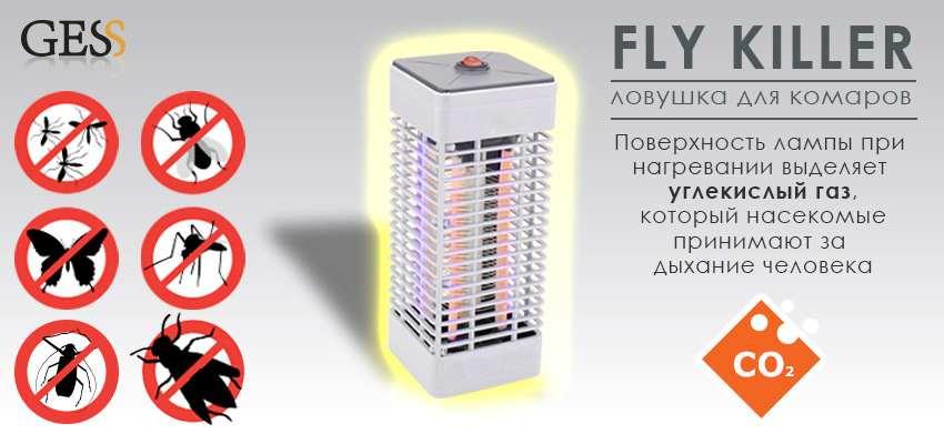 Средство против насекомых Ловушка для комаров Fly Killer