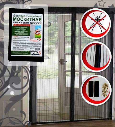 Москитная сетка для дверей Goodbye mosquitoes!