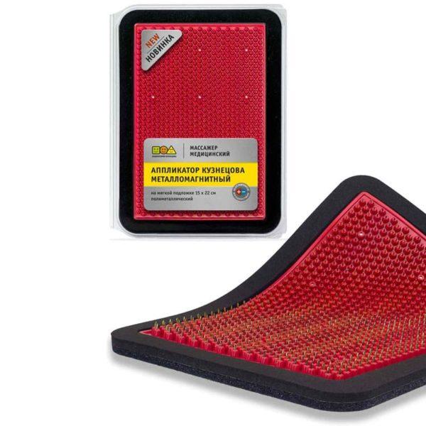 Массажер медицинский Аппликатор Кузнецова металломагнит на мягк. подложке15х22см полиметалл,красный