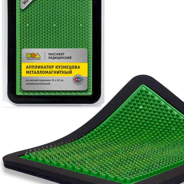 Массажер медицинский Аппликатор Кузнецова металломагнит на мягк. подложке15х22см полиметалл,зеленый