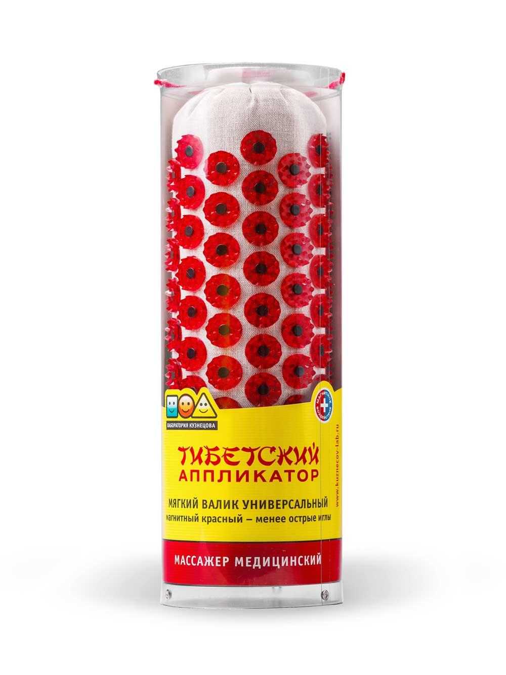 Массажер медицинский Тибетский аппликатор Кузнецова, магнитный, мягкий валик универсальный,красный
