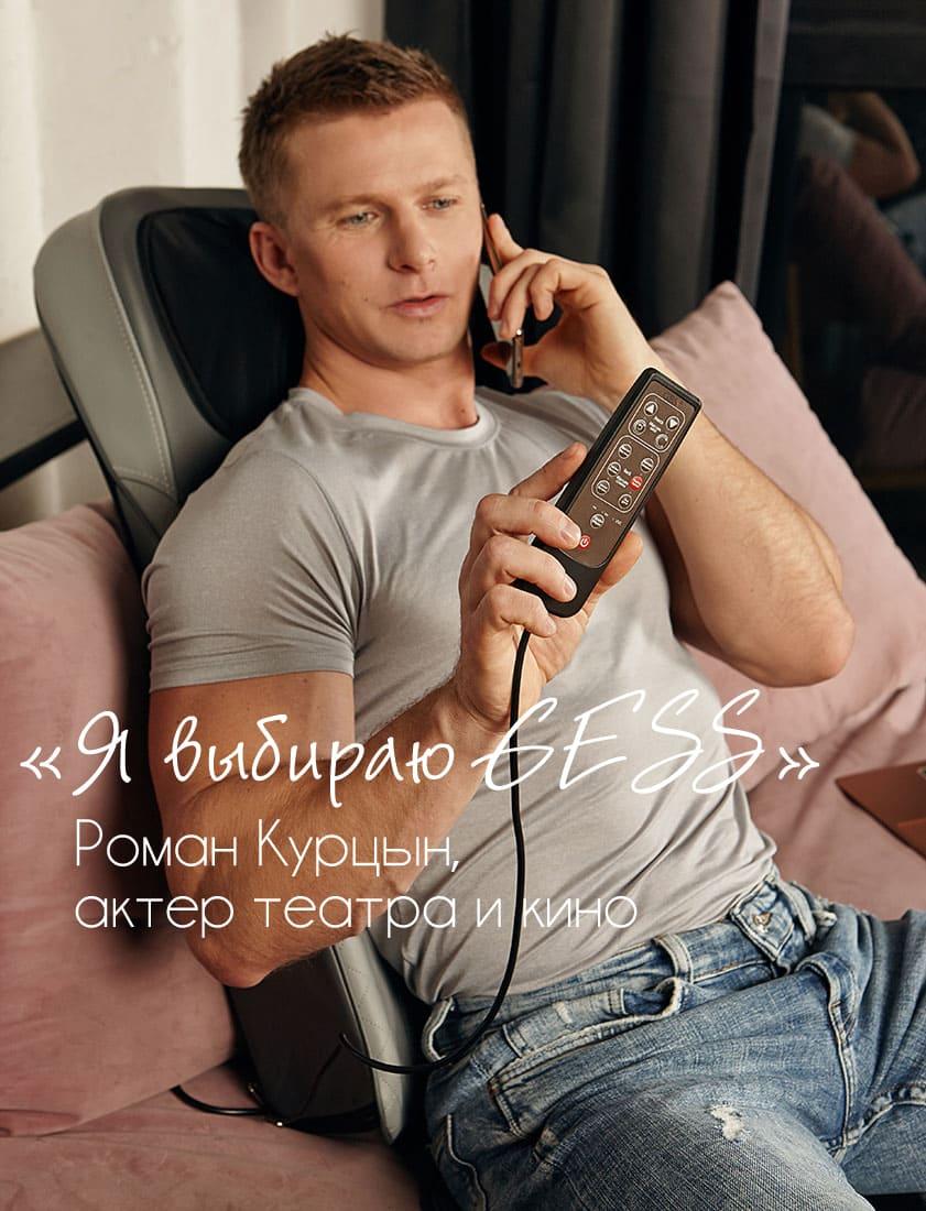 Body Care PLUS массажная накидка