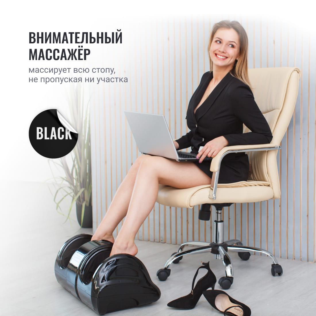 Bliss массажер для ног (черный)