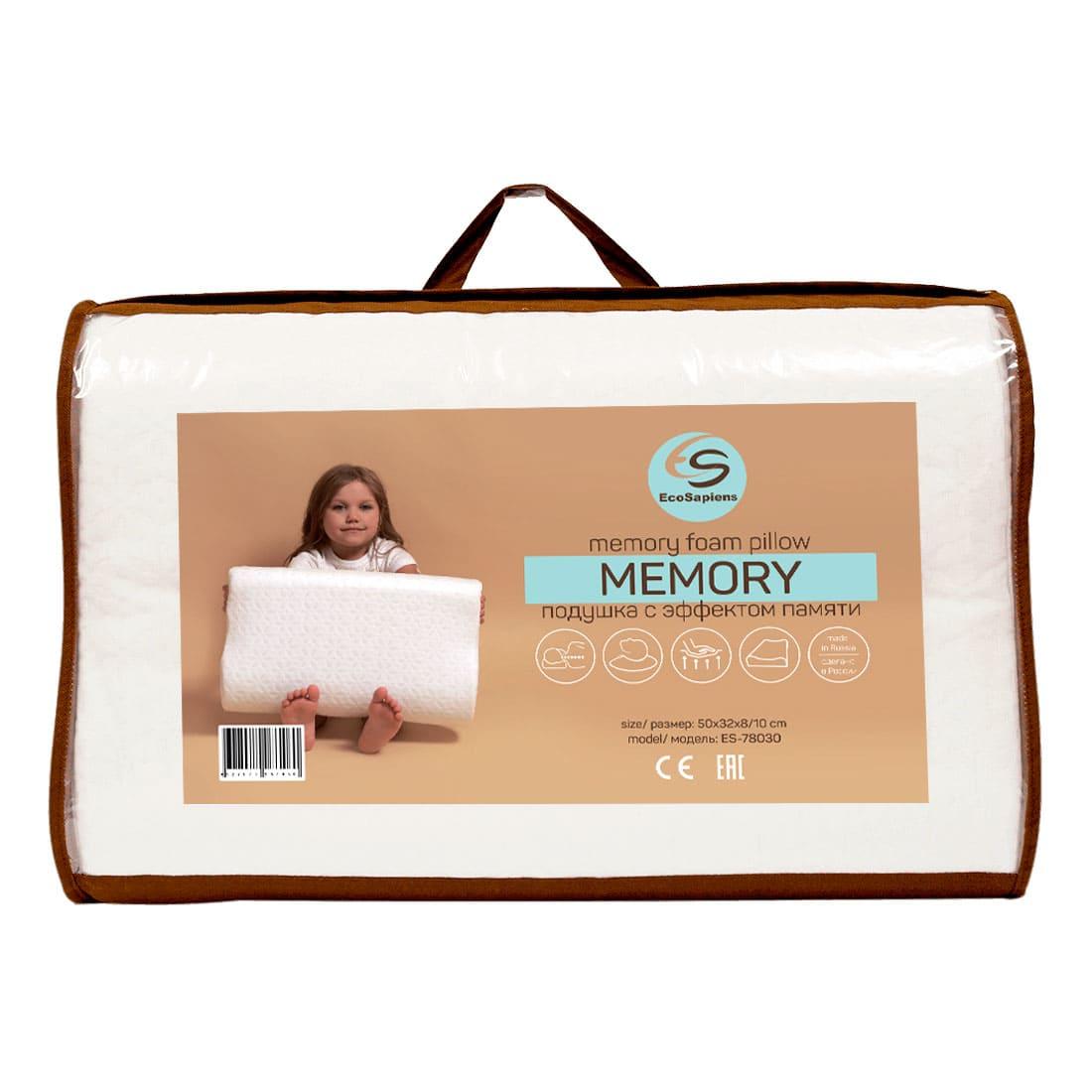 Memory es 78030 box