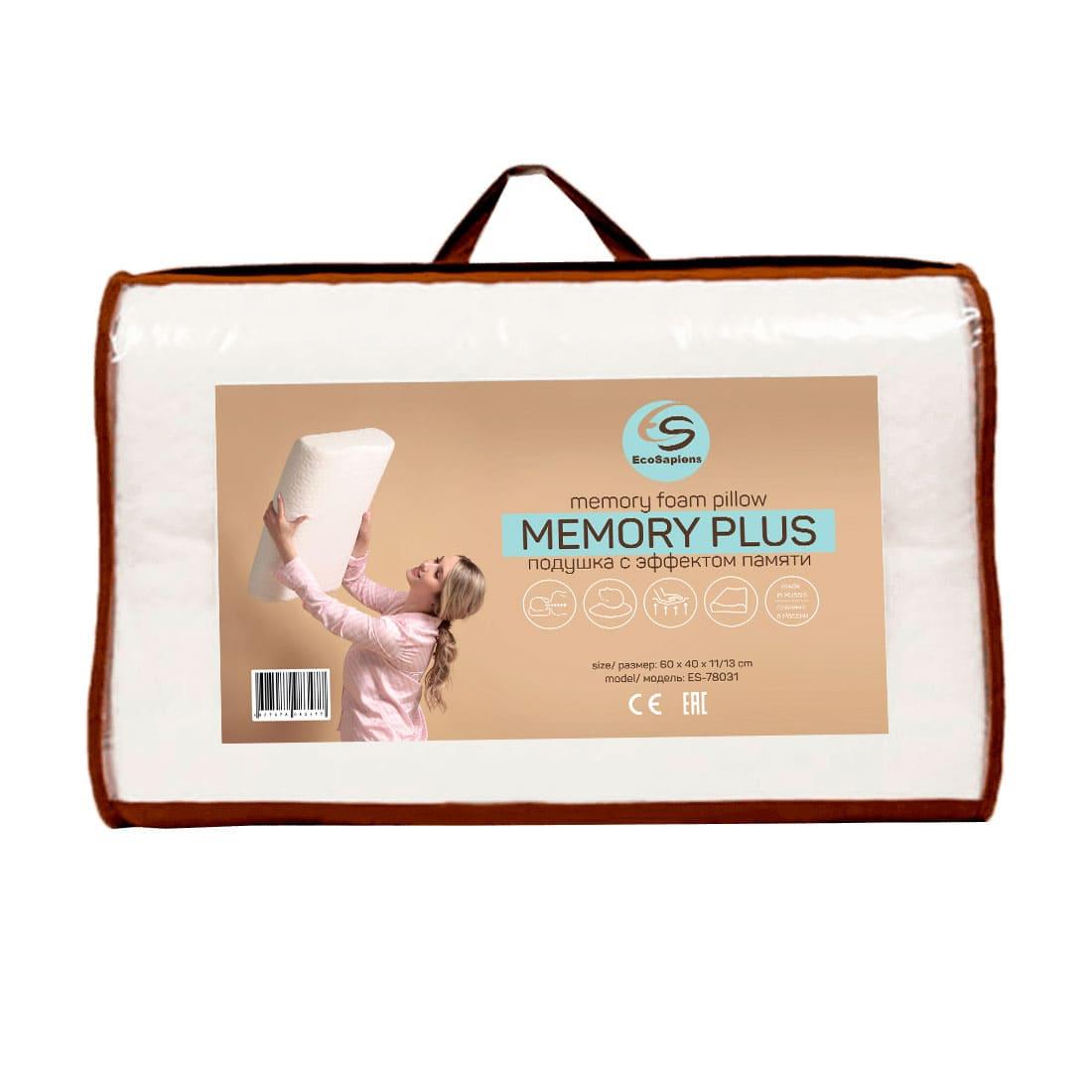 Memory plus es 78031 box
