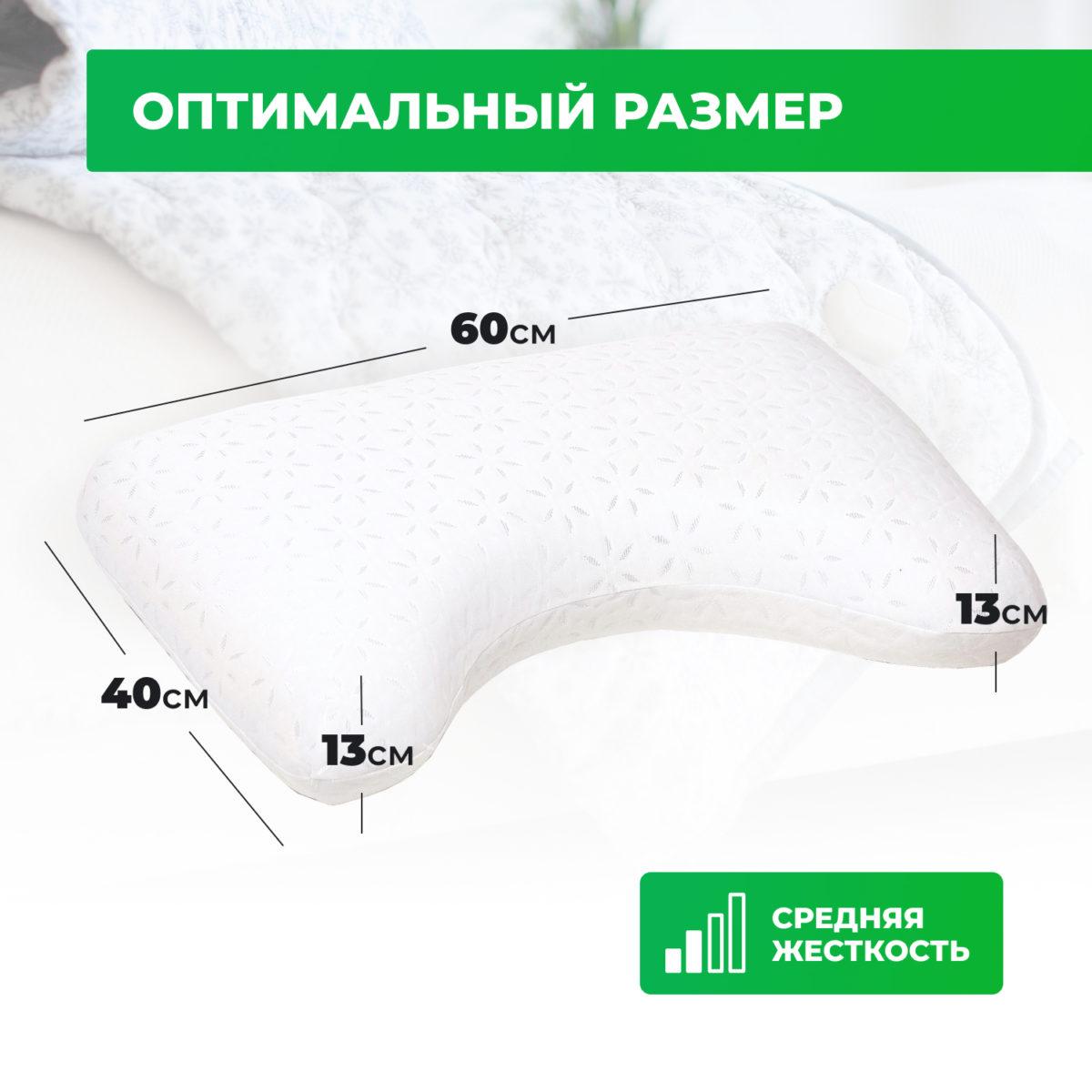 Ortosleep pro 6