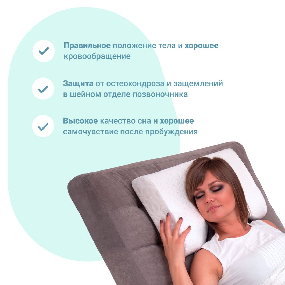 Ortosleep PRO ортопедическая подушка с эффектом памяти  (60 * 40 * 13 см)