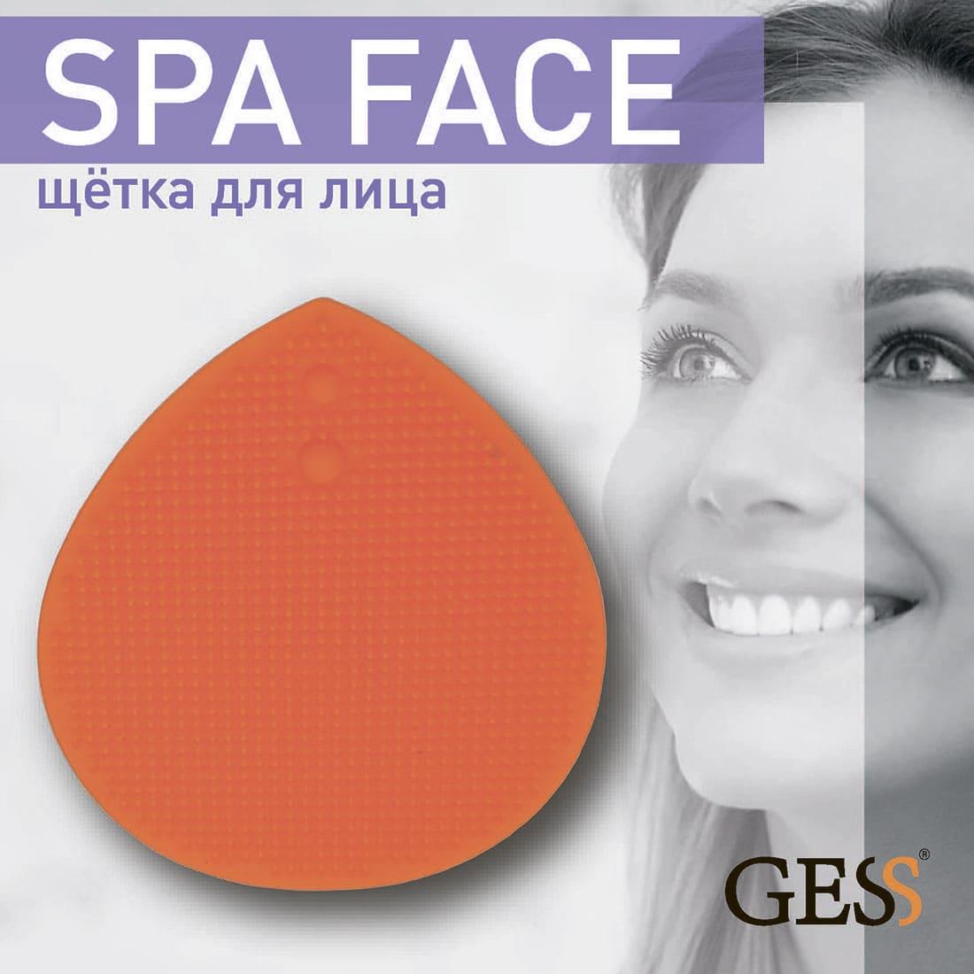 SPA Face щётка для лица
