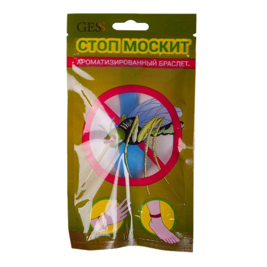 Стоп Москит антикомариный браслет