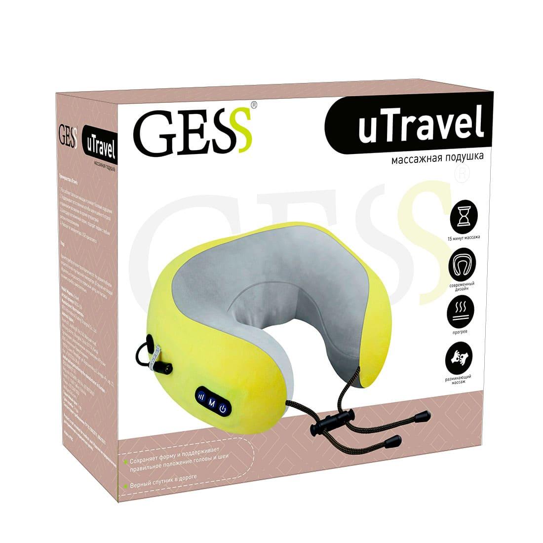 uTravel массажная подушка для путешествий