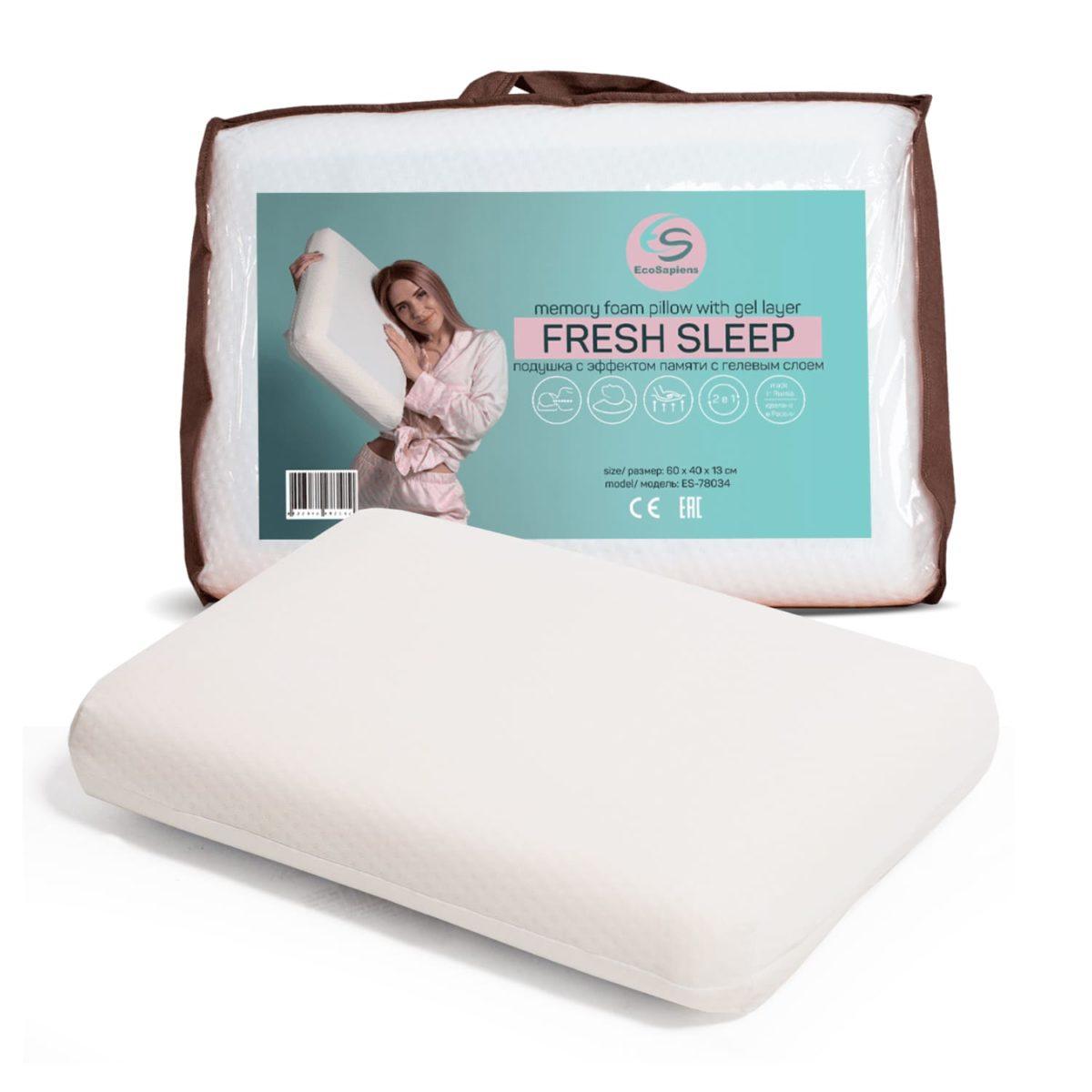 Freshsleep 7