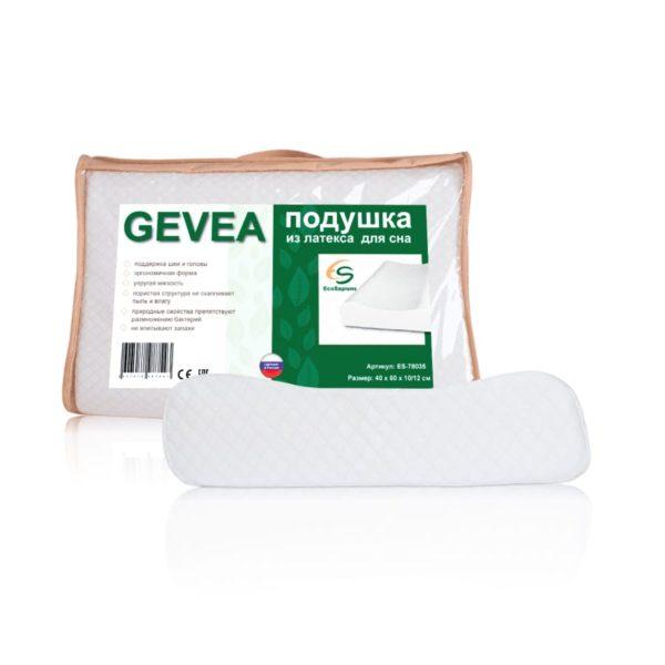 Gevea ортопедическая латексная подушка для сна