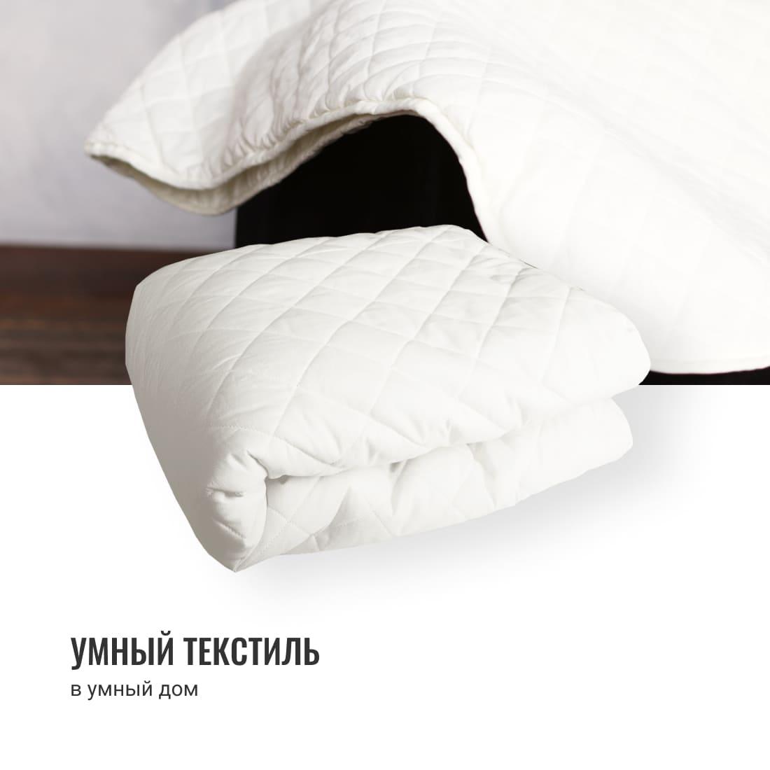 Safe Sleep Инфракрасная электропростынь 12В, размер 200*90