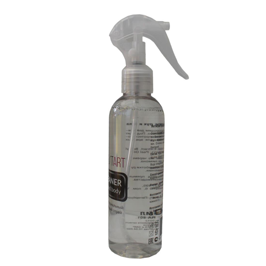 Спрей очищающий CLEANER toy and body, 200 мл