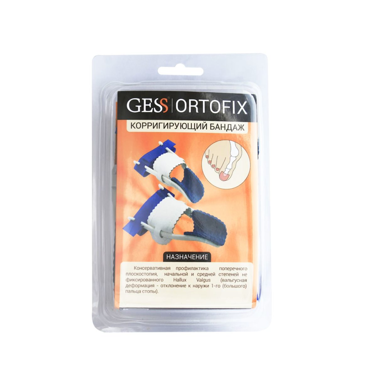 Ortofix 8