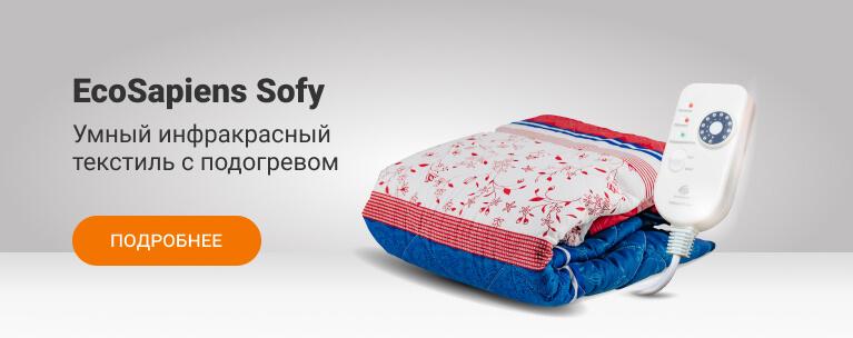 EcoSapiens Sofy - баннер